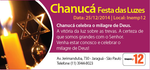 Chanuc� | Festa das Luzes - 2014