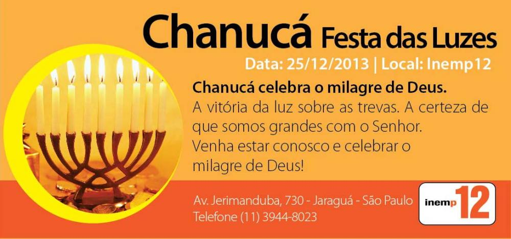 Chanuc� - Festa das Luzes 2013