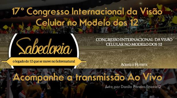 Sabedoria - 17 Congresso Internacional da Vis�o Celular