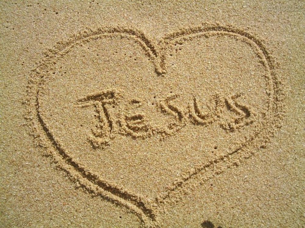 O Cora��o de Cristo